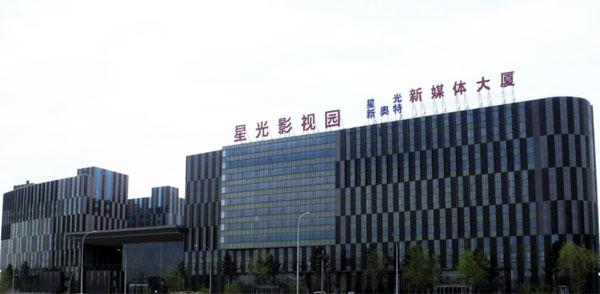 北京影视垹g,_北京星光影视园售后服务