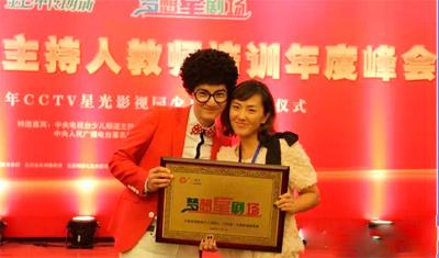 cctv梦想金话筒 在北京在星光影视园圆满落下帷幕